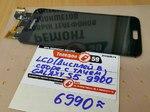LCD в сборе с тачскрином Samsung Galaxy S5 G900