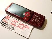 Смартфон Samsung U600