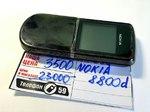 Мобильный телефон Nokia 8800d