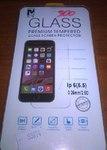 """Защитное стекло для Apple iPhone 6 5,5"""" 0.26"""