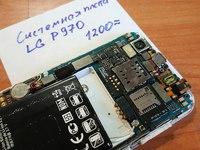 Системная плата для LG P970