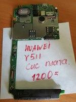 Системная плата для Huawei Y511