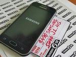 Смартфон Samsung Galaxy J1 4G