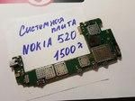 Системная плата Nokia Lumia 520