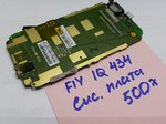 Системная плата для Fly IQ 434
