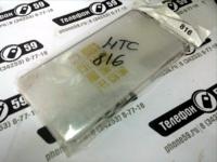 Чехол для HTC 816