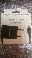 Сетевое зарядное устройство Travel Charger MicroUSB