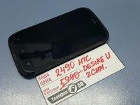 Смартфон HTC Desire U Dual Sim