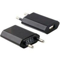 СЗУ форма iphone USB адаптер - 1А черный