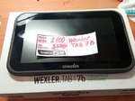 Планшет Wexler Tab7B