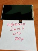 LCD дисплей для Highscreen Zera F