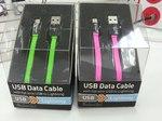 USB кабель Zetton 8 pin