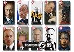 "Чехол-накладка ""Путин наш"" для iphone 5,5s"