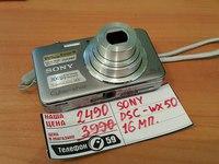 Sony DSC-WX50 16Mp
