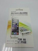 """Защитная пленка для iPhone 6G 4.7"""" Комплект"""
