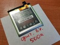 Аккумулятор для Fly IQ4415