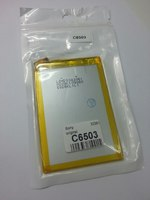 Аккумуляторная батарея для Sony c6503